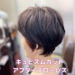 自分のヘアスタイル履歴写真があると役に立つ!
